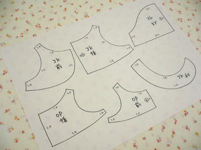 katagami1.jpg